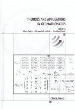 THEORIES AND APPLICATIONS IN GEOMATHEMATICS